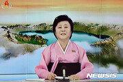 """北, 김정은 """"판단 정확"""" 띄우고 """"불순분자 분쇄"""" 엄포…내부 단속"""