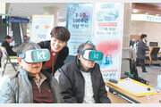 가상현실 등 정보통신기술 활용해 청소년 역사의식 고취