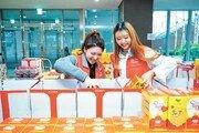 '이웃의 행복 위해…' 선물박스 4만2000개 배달