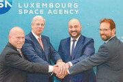 [글로벌 이슈/이유종]'별'에 투자하는 룩셈부르크