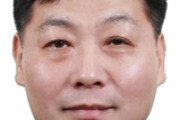 [경제계 인사]코람코자산신탁 사장 정준호씨