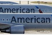 아메리칸항공, 737맥스 운항 중단에 하루 90개 항공편 취소