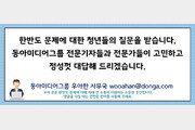 김정은, 하노이 결렬 후 첫 정상회담에 '러' 택한 이유는?[청년이 묻고 우아한이 답하다]