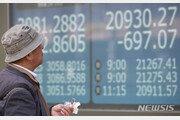 아시아 주요증시, 美경기침체 우려에 일제히 급락
