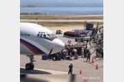 러시아 수송기, 베네수엘라 도착…35t 군장비·100여명 병력 들어와