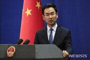 중국, 美구축함·경비함 대만해협 통과에 강력 반발 항의