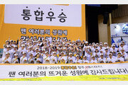 '오매불망' 16년 기다린 KB스타즈 프런트 '별'을 땄다