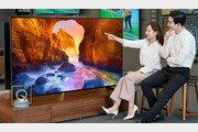 'AI 화질' 삼성 2019년형 QLED TV 출시
