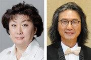 국립창극단 예술감독 유수정씨, 국립국악관현악단 예술감독 김성진씨