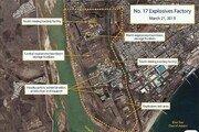 "CSIS ""北, 17호 폭발물공장 가동 중…중대한 움직임 없어"""