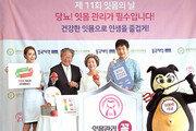 """""""건강한 잇몸으로 인생을 즐겁게"""""""