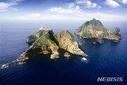 일본 정부, 우리 정부에 독도 주변 해양조사 '중지' 요구