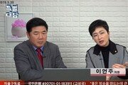 """이언주 """"손학규 창원 숙식 '찌질'""""…임재훈 """"인신공격 발언, 해당 행위"""""""