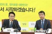 """윤소하 """"창원경제, 박근혜때 가장 어려워져…황교안 사과해야"""""""