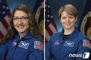 """NASA, 최초의 女단독 우주유영 취소…""""맞는 우주복 부족"""""""