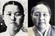 임수명-연미당… '항일 횃불' 밝힌 여성독립운동가 재조명