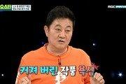 """박준규 빚 7억 고백…""""바보짓 했다"""""""