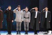 """'신흥무관학교' 배우들 탑승 차량 교통사고…""""큰 부상 無"""""""