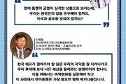 하노이 회담 결렬 1개월…한국이 가야할 길은…[청년이 묻고 우아한이 답하다]
