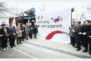 전주신흥학교 학생들, 호롱불 켜고 독립선언서 등사
