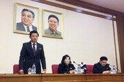 하노이 회담 결렬 이후…北 최고 엘리트 사이에선 무슨 일이? [청년이 묻고 우아한이 답하다]