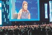 [글로벌 포커스]유대계 '큰손', 美의회 쥐락펴락하며 선거판도까지 바꿔