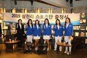 '황금알 슬램' 꿈꾸는 달걀골퍼 김해림 4연패 야망[김종석의 TNT 타임]