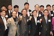 동아 경제리더스아카데미 제7기 개강… 기업-금융간부 등 30명 참석