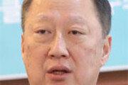 """박용만 """"규제개혁 지지부진, 공무원들 움직이지 않는 탓"""""""