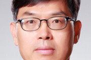 [경제계 인사]보험연구원 5대 원장 안철경씨