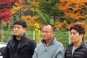 양진호, '청부살인 시도 혐의' 불기소의견 검찰 송치