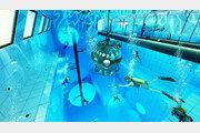 '자유의 여신상'도 수영 가능…세계에서 가장 깊은 풀장 문 연다