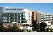 분만실에 몰래카메라 설치한 美 병원…1800여명 피해