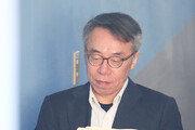 '임종헌 재판' 두번째 현직판사 증인신문…불출석 예상