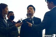"""'환경부 블랙리스트' 폭로 김태우 보충조사 출석…""""의문점 밝힐 것"""""""