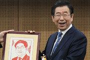 [휴지통]박원순에 '이재명 초상화'… 中 광둥성의 황당한 선물
