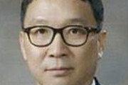 [인사]금융결제원장 김학수씨