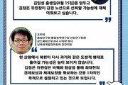 비핵화 이슈 앞에 한없이 초라한 북한군부 [청년이 묻고 우아한이 답하다]