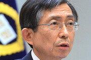 민일영 전 대법관, '사법농단' 임종헌 재판 증인 채택