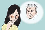 [왕은철의 스토리와 치유]〈83〉사랑의 응원단장