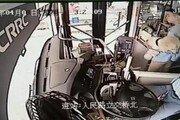 개같은 '개 매너'?…버스하차 요구에 기사 폭행