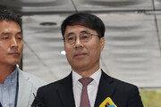 """'사법농단 의혹' 유해용 """"검찰 무제한 출석요구권은 위헌"""""""