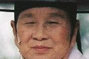 [부고]'평산소놀음굿' 보유자 이선비씨