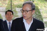 """""""다스는 MB 것"""" 진술한 김성우 前사장 증인 출석…재판 분수령"""