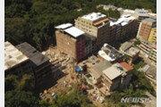 브라질, 빌딩 2채 붕괴…최소 2명 사망-20명 매몰