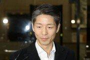 '이명박 사위' 이상주 증인 출석…'이팔성 뇌물' 입 연다