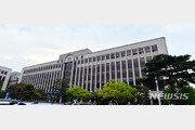 어린이집 원생 학대 전 보육교사 벌금 300만원