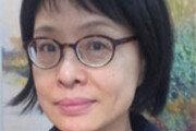 제4회 박수근미술상 박미화 작가