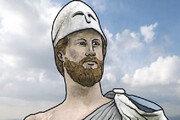[임용한의 전쟁史]〈53〉페리클레스의 리더십