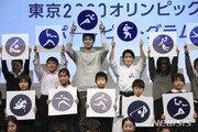 2020 도쿄올림픽 일정확정, 축구·농구·야구 결승 8월8일
